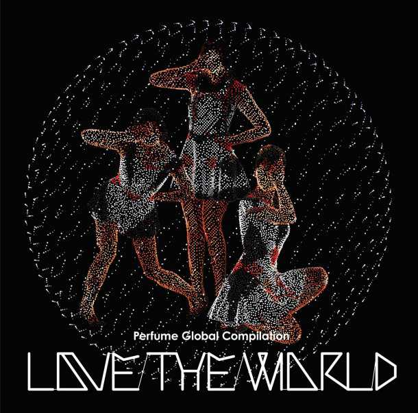 Perfume Love The World Fake It Artcover, Poster
