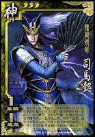 God Sima Yi 3