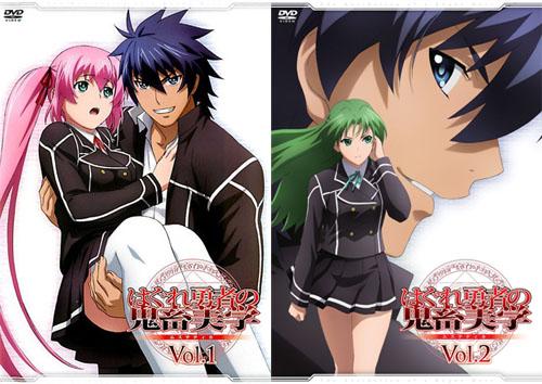 levian ♥: Hagure Yuusha no Estetica (2012) はぐれ勇者の鬼畜美学  Hagure Yuusha No Estetica Kiss Scene