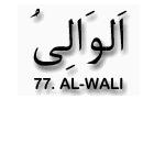 77.Al Wali