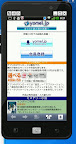 yomel.jp 01