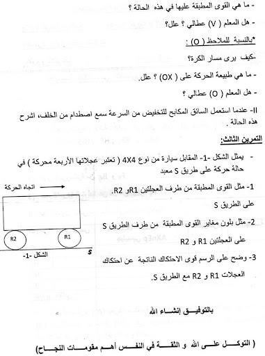 �������� ������ �� �������� ����� ������ ����� ���� ������� 15.jpg