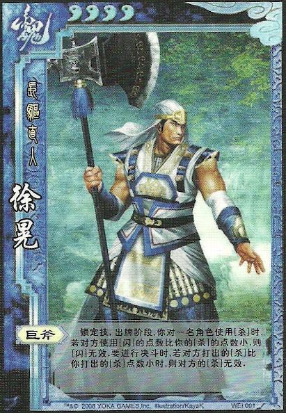 Xu Huang 2