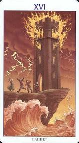 Карта Дня - Страница 7 16-tower