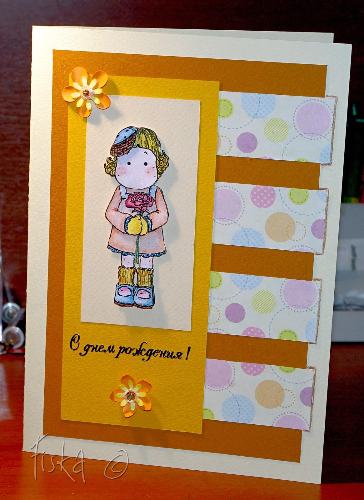 Открытки для бабушки из фото