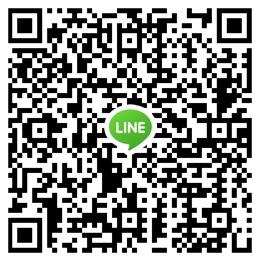 宏騏的LINE