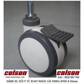 Bánh xe đẩy y tế Colson Mỹ cho máy siêu âm phi 100 | CPT-4854-85BRK4