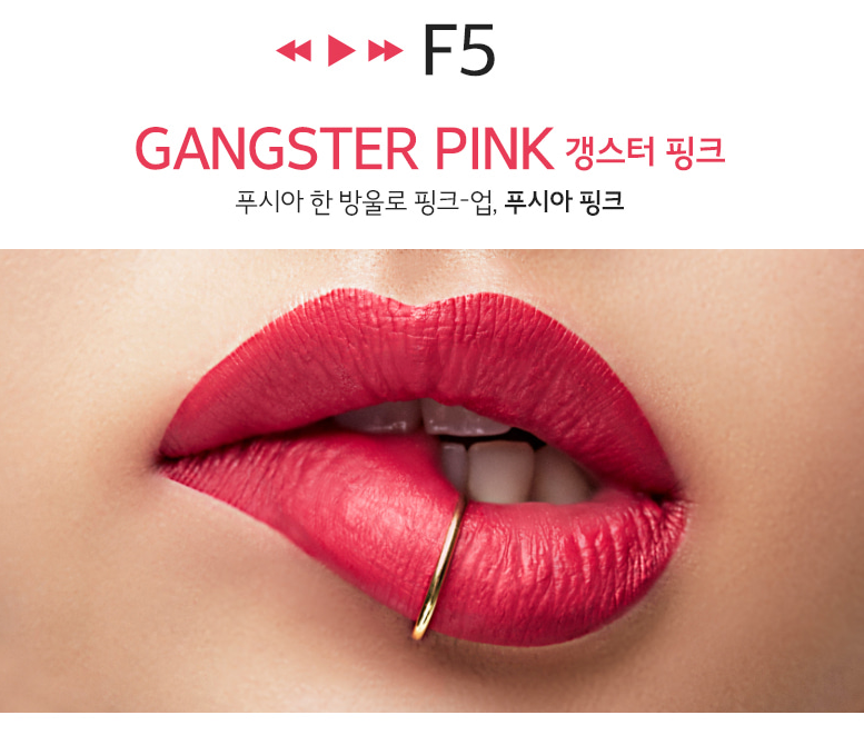 Merzy Off The Record Fitting Lip F5 Gangster Pink