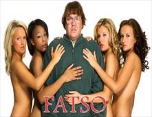 مشاهدة فيلم Fatso