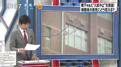 「沢山FAXが来た」としながら桜宮関係者の声しか取り上げないフジテレビ