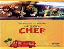فيلم Chef
