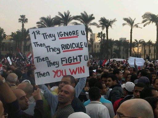 Egyptian Revolution شريف الحكيم Hiphopspread