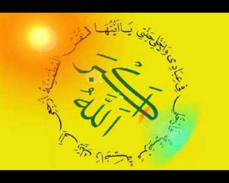 wallpaper allah wallpaper cinta allah wallpaper islam gambar allahu akbar wallpaper cinta islam wallpaper islam keren