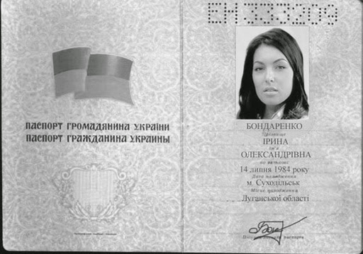 scam ukrainian passport