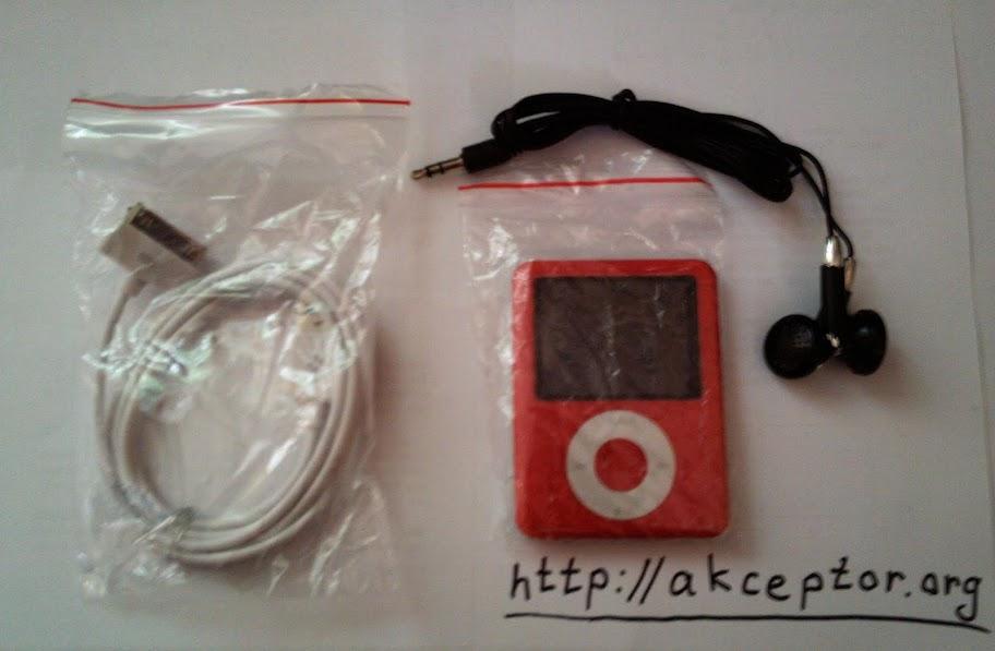 Китайський iPod