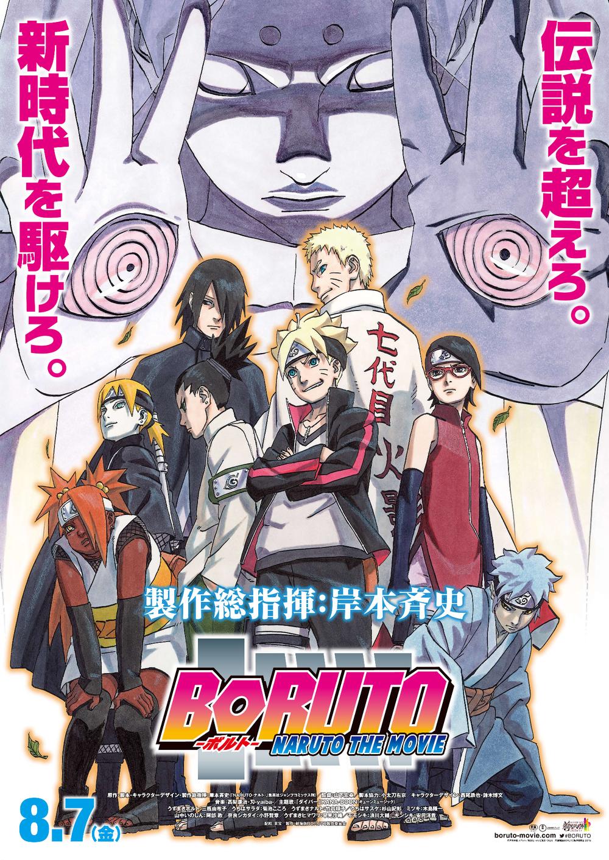 Boruto: Đứa Con Ngỗ Nghịch Của Naruto - Boruto: Naruto the Movie (2015)