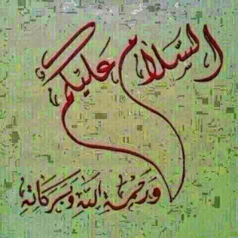 Najeeb Aljand