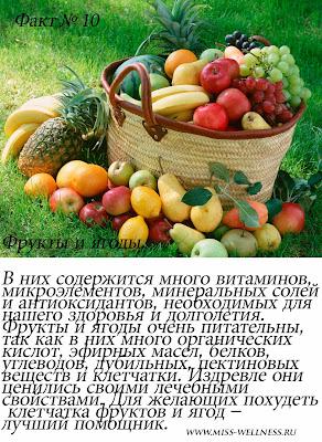 полезные сладости для фигуры фрукты и ягоды