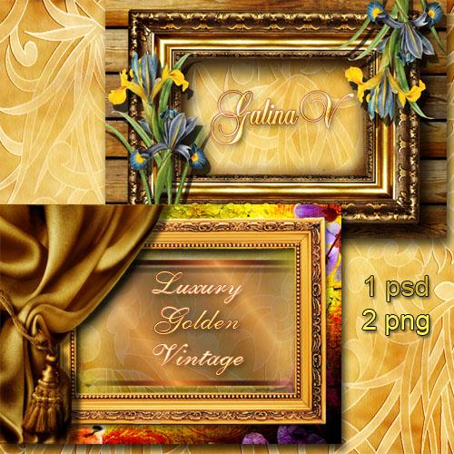 Женские рамки - Роскошный золотой винтаж