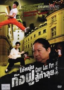 Choy Lee Fut ไอ้หนุ่มกังฟูสู้ท้าลุย HD [พากย์ไทย]