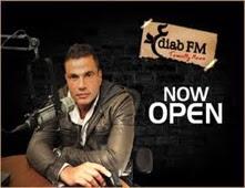 اذاعة محطة راديو عمرو دياب  AMR DIAB fm