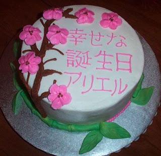What Neko Says: Japanese Traditions #1: Birthdays