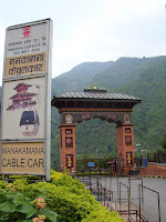 Manakamana Cable Car Entrance