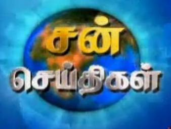 Sun TV news 04-02-13