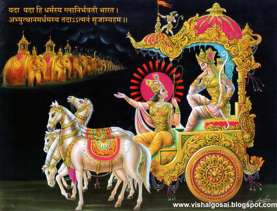 mahabharat shree krishna arjun - photo #21