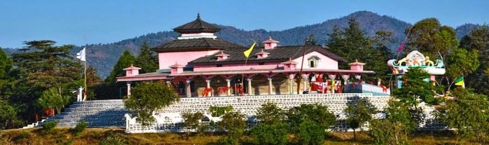 "Goddess Ugratara temple""  width="