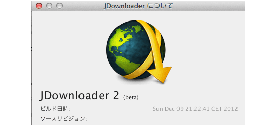 JDownloader 2_mac_ubuntu00