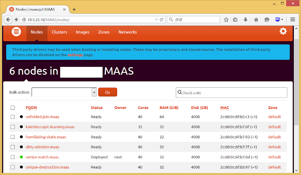 MAAS node list after commissioning