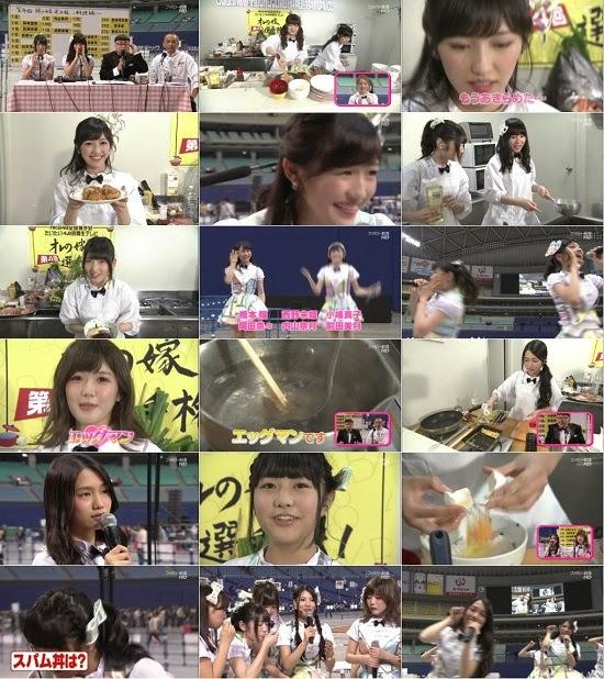 [TV-Variety] AKB48 ネ申テレビ シーズン17 ep07 141221