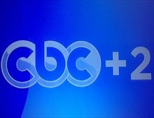 قناة سي بي سي 2  بث مباشر CBC+2