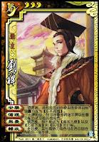 Liu Shan 3