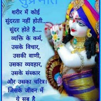 Profile picture of shelesh