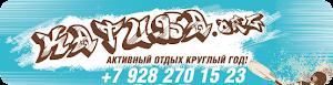 ROSTOV MTB-CUP 2013. 3 этап.