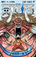 One Piece Manga Tomo 48