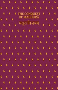 [Gangadevi: The Conquest of Madhura, 2013]