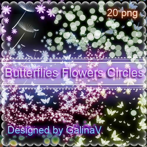 Бабочки, цветы, кружочки с эффектом свечения - клипарт в PNG