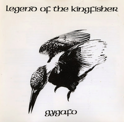 Gygafo ~ 1973 ~ Legend of Kingfisher