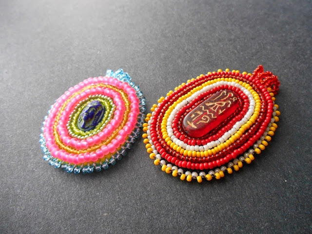 Egyptian Embroidery Medallions