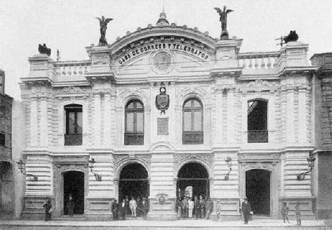 Lima la nica el museo postal y filatelico del per for Oficina de correos valladolid