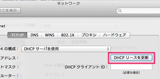 wifi_fix_04