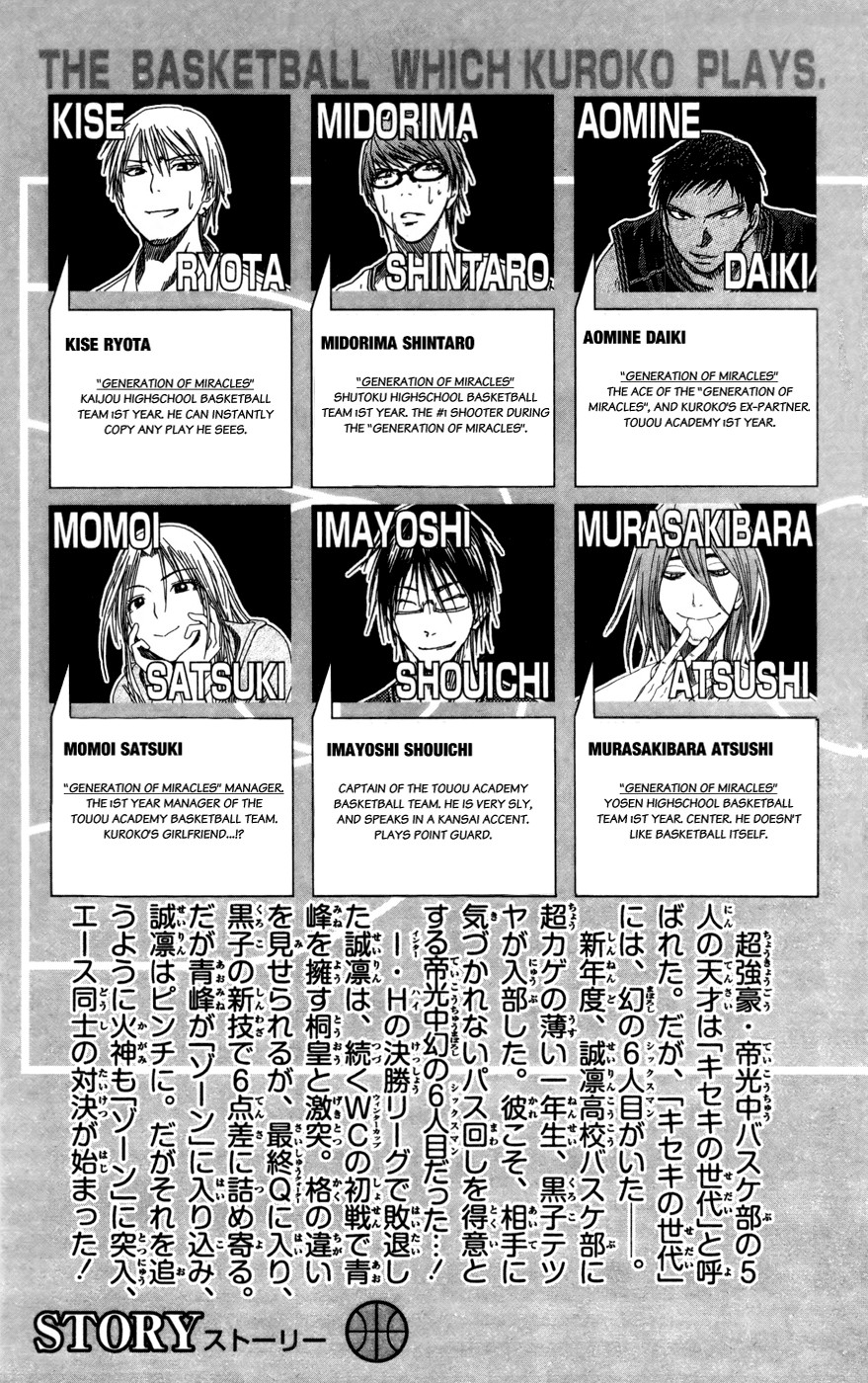 Kuroko no Basket Manga Chapter 136 - Image 05