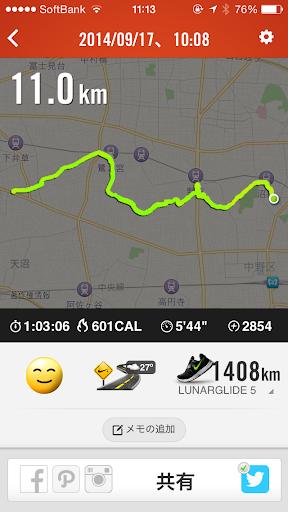 20140917 Nike+