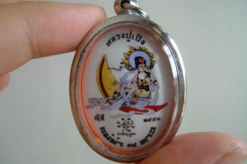 Astrology 7 Star Lord Kali Thai Amulet Ii