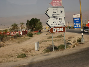 To Jerichoליריחו