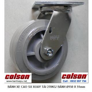 Bánh xe cao su đặc xoay phi 150 Colson chịu lực 270kg | 4-6109-459