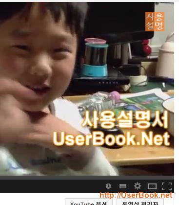 유튜브 동영상에 워터마크 삽입하는 방법